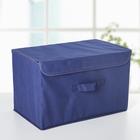 Короб для хранения с крышкой «Алва», 37×24×24 см, цвет синий - фото 308331761