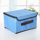 """Короб для хранения 26×20×15 см """"Узор"""", цвет голубой - фото 150913203"""
