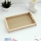 Поднос деревянный для завтрака со вставкой, цвет орех сонома, МАССИВ, 40х25см
