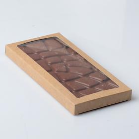 Подарочная коробка под плитку шоколада, крафт с окном, 17,1 х 8 х 1,4 см