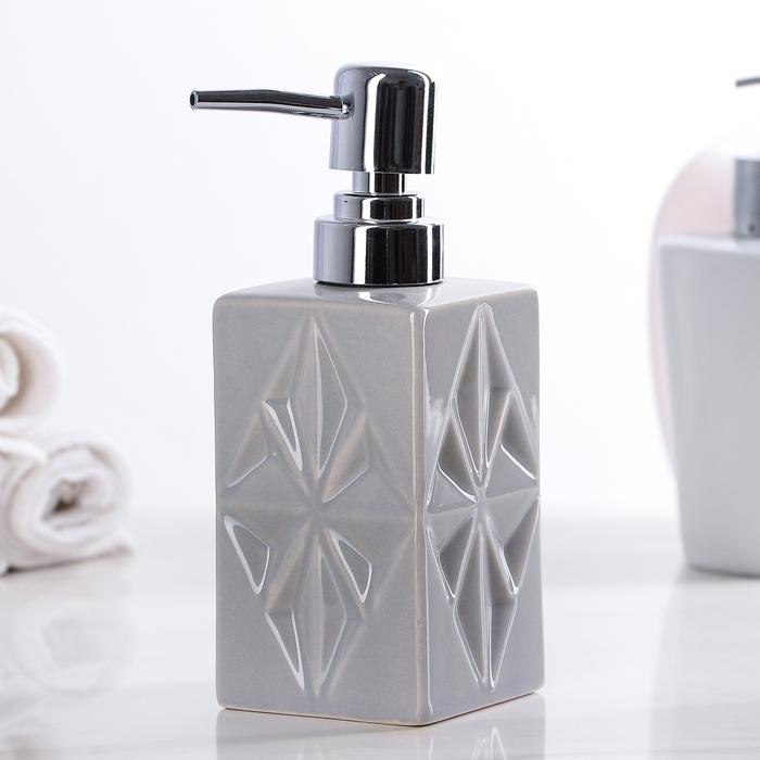 """Дозатор для жидкого мыла """"Звезда"""", цвет серый"""