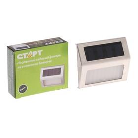 "Светильник садовый на солнечной батарее ""Старт"", 2 светодиода, Ni-cd аккумулятор ААА"