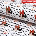"Бумага упаковочная глянцевая  ""Минни"", Минни Маус, 70х100 см"