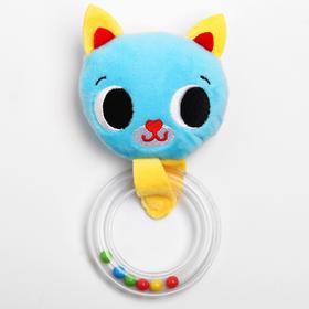 Игрушка - погремушка с колечком мягкая «Котик»