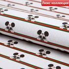 "Бумага упаковочная глянцевая  ""Микки в очках"", Микки Маус, 70х100 см"