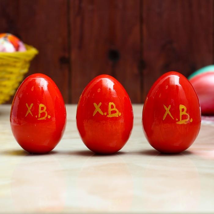 Яйцо «Пасхальная корзинка», сувенирное