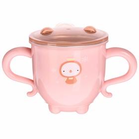 Термокружка детская с крышкой, 200 мл., цвет розовый