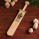 Сувенир деревянный «Меч в ножнах с героями» 45см, микс