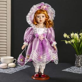 """Кукла коллекционная керамика """"Вера в сиреневом платье в шляпке и с сумочкой"""" 40 см"""