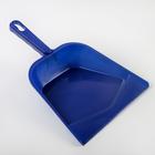 Совок для мусора, цвет синий