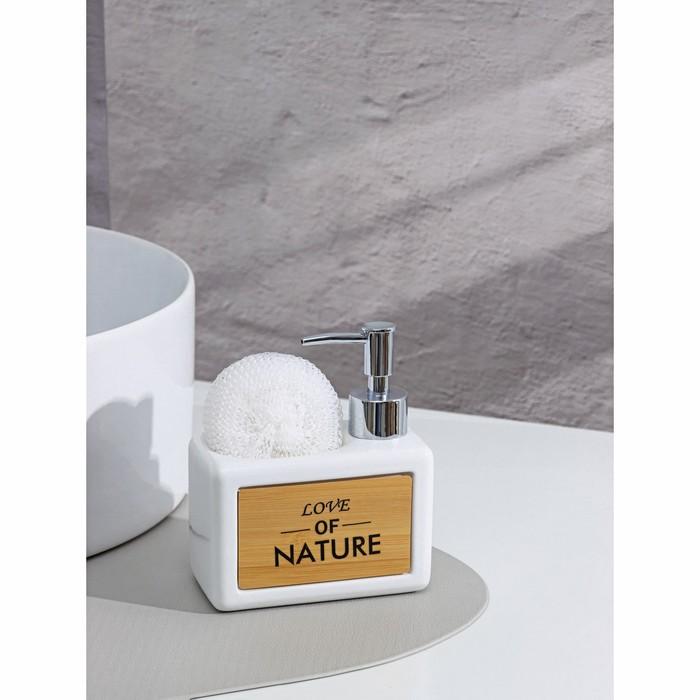 """Дозатор для жидкого мыла с подставкой для губки """"Природа"""", цвет белый"""