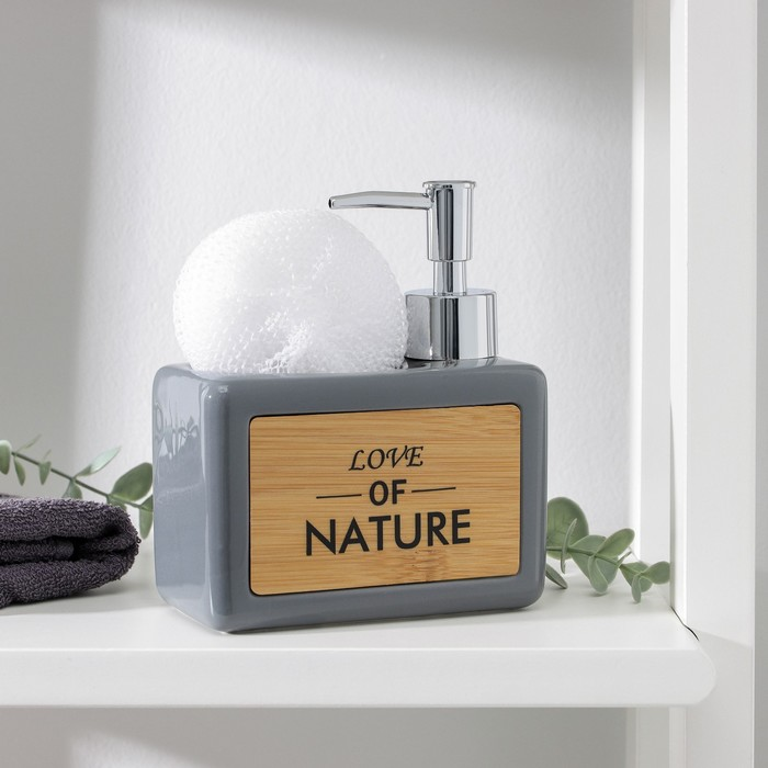 """Дозатор для жидкого мыла с подставкой для губки """"Природа"""", цвет серый"""