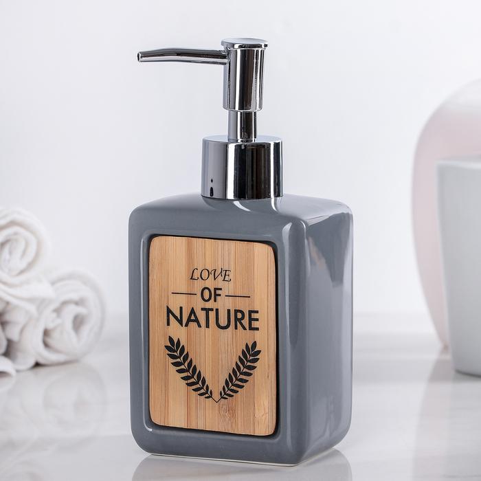 """Дозатор для жидкого мыла """"Природа"""", цвет серый"""