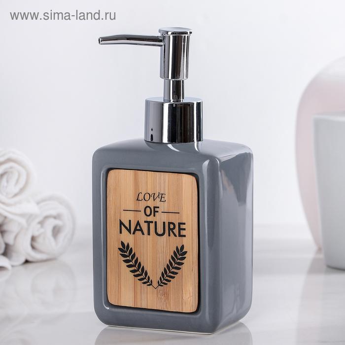 """Soap dispenser """"Nature"""", colour grey"""