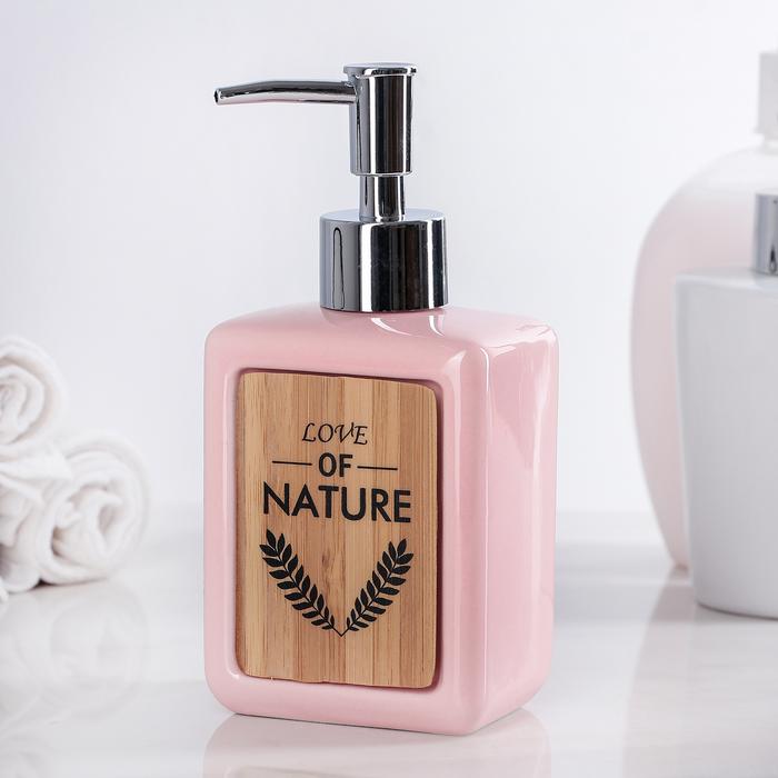 """Дозатор для жидкого мыла """"Природа"""", цвет розовый"""