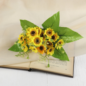 """The bouquet """"of Sunflowers with twigs"""" 24 cm, yellow"""