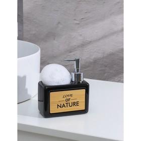 Soap dispenser with stand for sponge Nature, color black