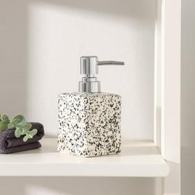 Дозатор для жидкого мыла Доляна «Гранит», 400 мл, цвет белый