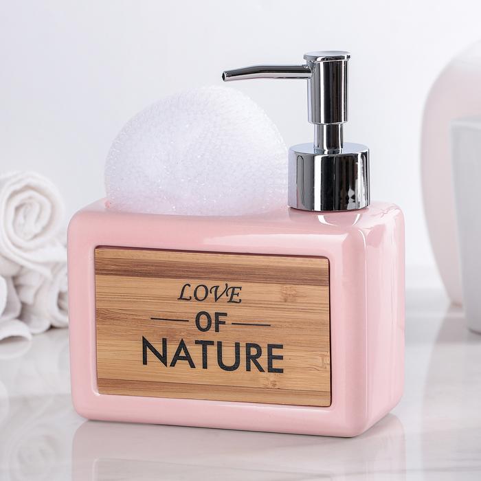 """Дозатор для моющего средства с подставкой для губки """"Природа"""", цвет розовый"""