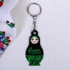 "Keychain matryoshka ""Green"", 3 x 6 cm"
