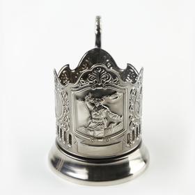 Подстаканник «Комбат», никелированный, с чернением