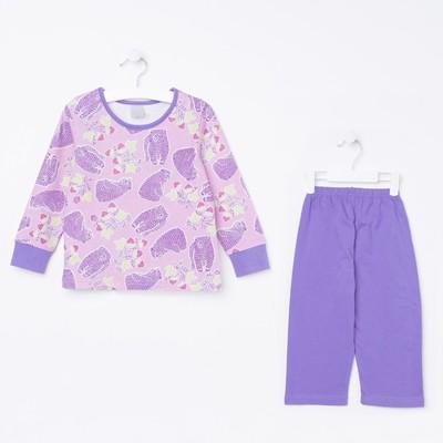 Пижама для девочки, цвет розовый, рост 92 см (26)