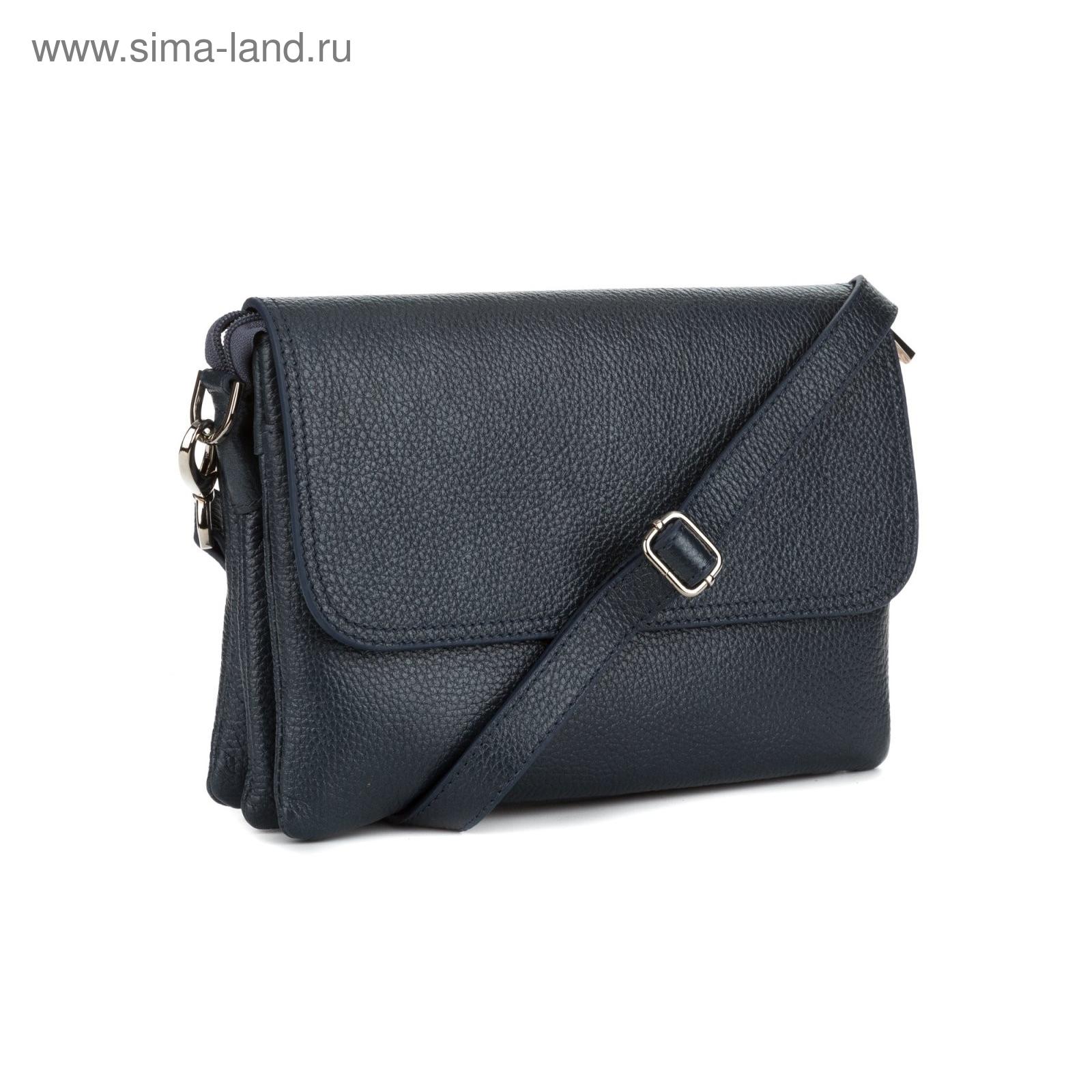 5bf6f9fb0269 Клатч женский FABIO BRUNO R-006, МТФ синий (4282657) - Купить по ...