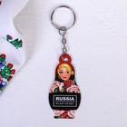 """Keychain matryoshka """"Red"""", 3 x 6 cm"""