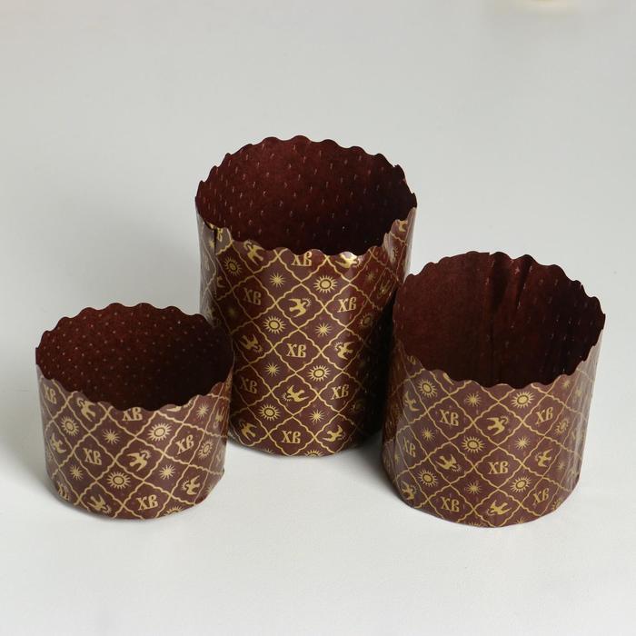 """Набор бумажных форм для кулича """"ХВ"""" 9 шт. 3 вида по 3 шт."""