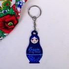 "Keychain matryoshka ""Blue"", 3 x 6 cm"