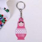 """Keychain matryoshka """"Pink geometry"""", 3 x 6 cm"""