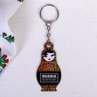 """Keychain matryoshka """"Black gold"""" 3 x 6 cm"""