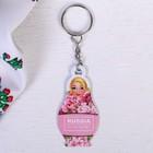 """Keychain matryoshka """"Pink flowers"""", 3 x 6 cm"""