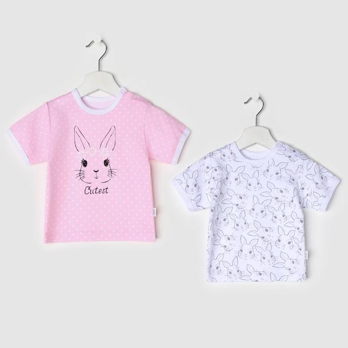 Комплект футболок для девочки «Симпатяга», рост 74 см