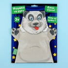 """Toy into the hands of """"Panda"""""""