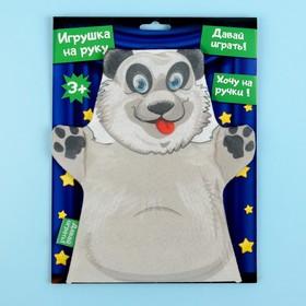 Игрушка на руку «Панда»