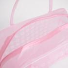 Косметичка ПВХ, отдел на молнии, 2 ручки, цвет розовый - фото 1769896