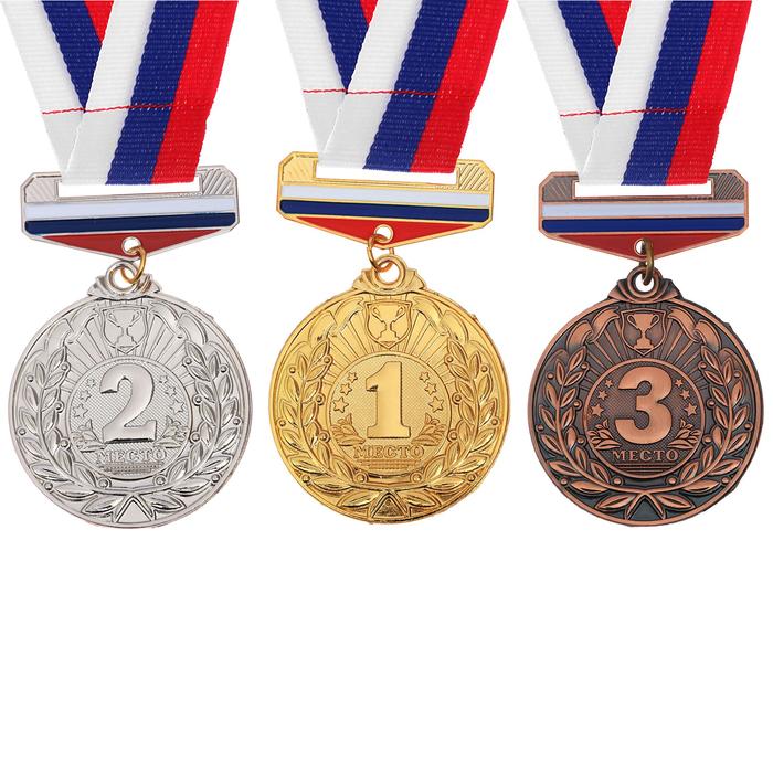 Медаль призовая с колодкой триколор 160, золото