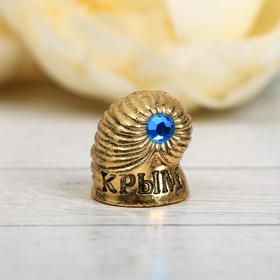 Напёрсток сувенирный «Крым», зoлoто