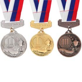 Медаль призовая с колодкой 161 диам 5 см. 1 место. Цвет зол