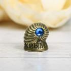 Напёрсток сувенирный «Крым», латунь - фото 691106