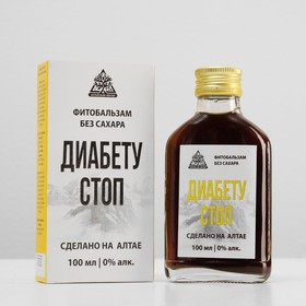 Фитобальзам «Диабету стоп», без сахара, 100 мл.