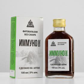 Фитобальзам «Иммуно», без сахара, 100 мл.
