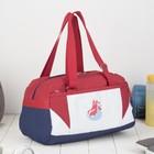 Сумка спортивная, отдел на молнии, наружный карман, цвет синий/красный/белый