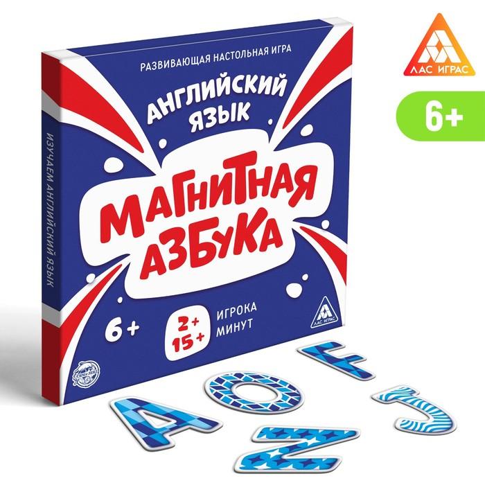 Развивающая настольная игра «Магнитная азбука. Английский язык», 54 магнитные буквы - фото 687105263