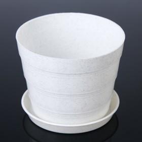 Кашпо с поддоном ПластоС «Классик», 0,6 л, цвет белый мрамор