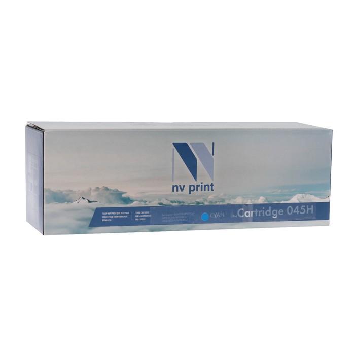 Картридж NV PRINT NV-045H Cyan для Canon i-SENSYS LBP611Cn/LBP613Cdw/MF631Cn (2200k),голубой
