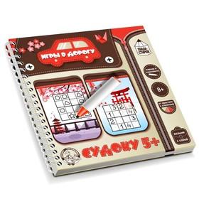Настольная игра «Судоку 5+» пиши-стирай