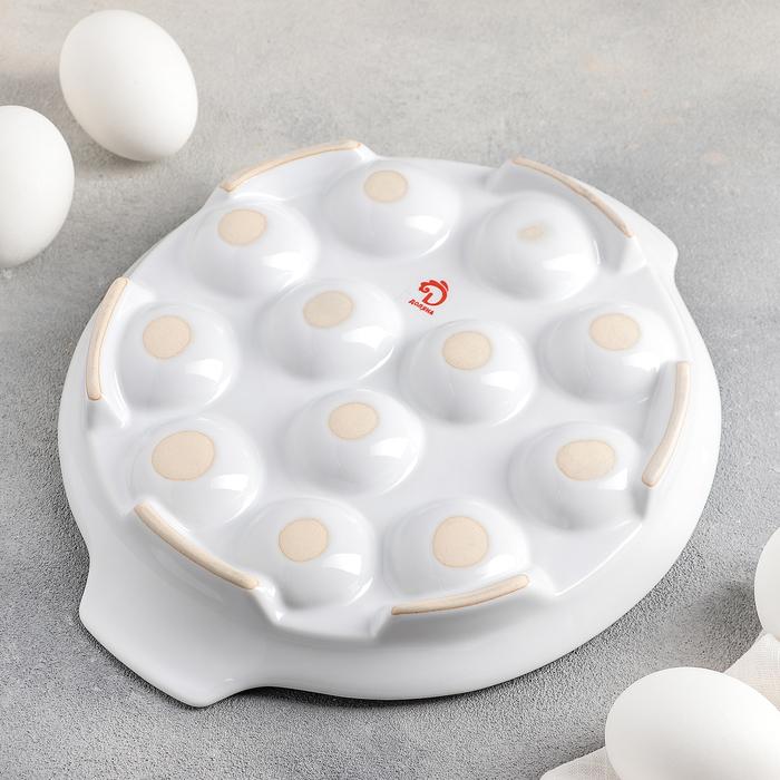 "Подставка для яиц 22х4 см ""Фарбе"", цвет белый"