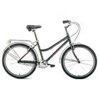 "Велосипед 26"" Forward Barcelona 1.0, 2019, цвет серый, размер 17"""